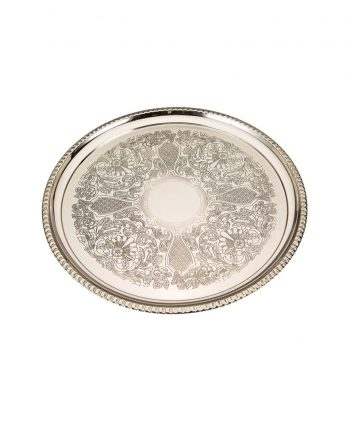18 in round Serving Tray - A Chair Affair