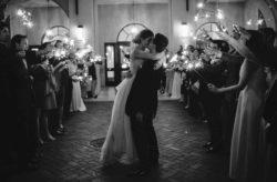 Love and Lace: An Alfond Inn Wedding
