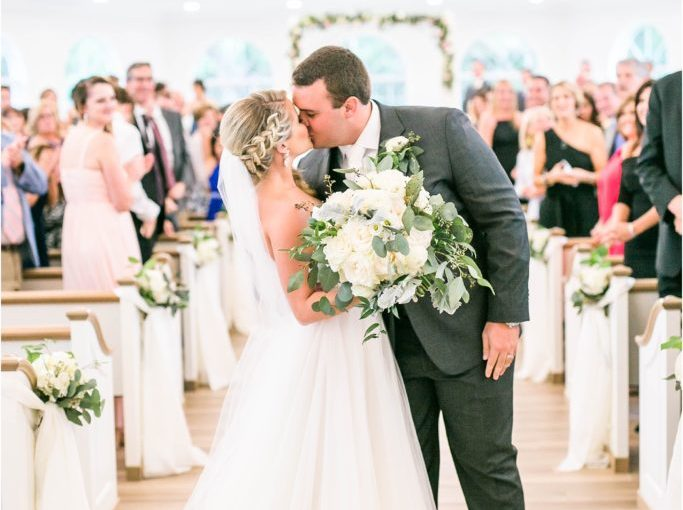 whimsical Tampa Garden Club wedding