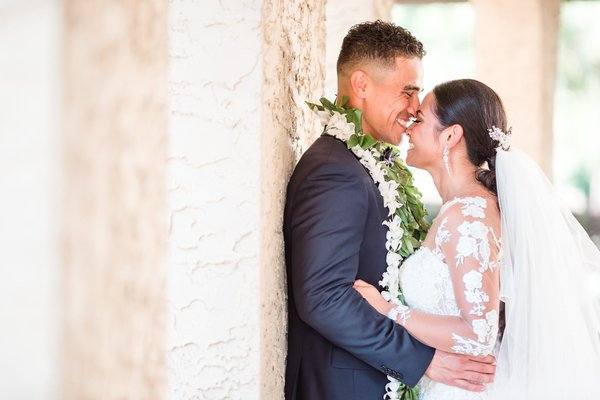 Elegant Holy Trinity Hawaiian Wedding